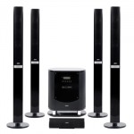 Win a Xenta Wireless Surround Sound Home Theatre