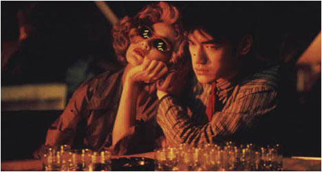 Chungking Express: Criterion Collection DVD Review