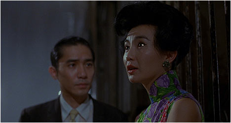 In the Mood for Love: Criterion Collection DVD Review